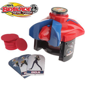 Buy BeyBlade Metal Fusion: Bey Disk at Home Bargains