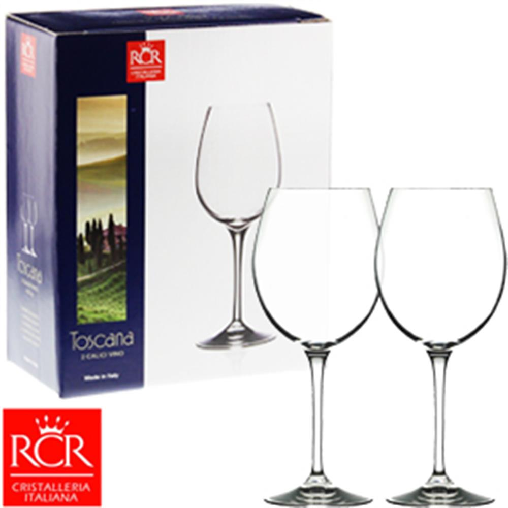 Buy Toscana 450ml Wine Glasses (Case of 12) at Home Bargains
