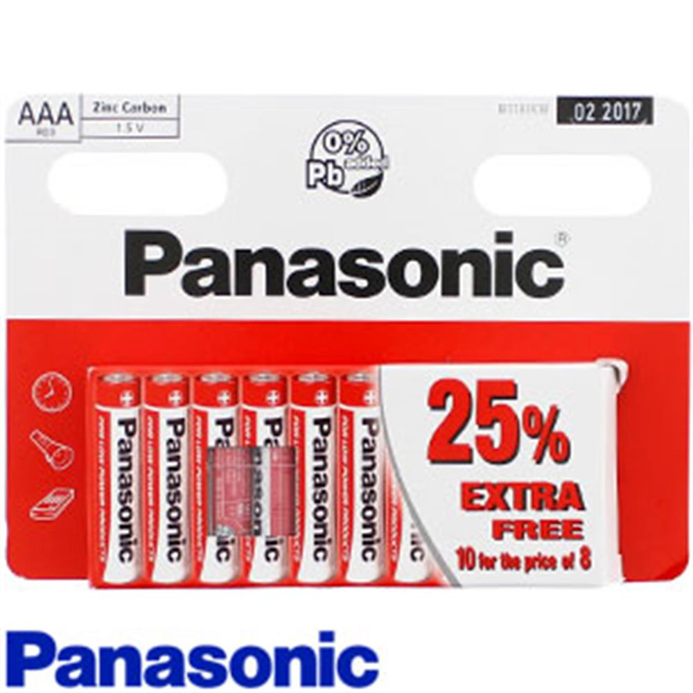 Picture of Panasonic AAA Batteries 10 Pack