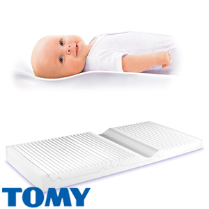 separation shoes c59b1 2912e Buy SleepCurve Cot Mattress by Tomy at Home Bargains