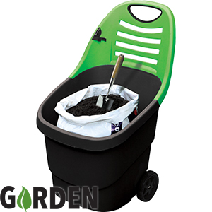 Buy Garden 65 Litre Storage Trolley At Home Bargains