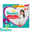Pampers Active Fit Size 5 Nappy Pants (Pack of 54)