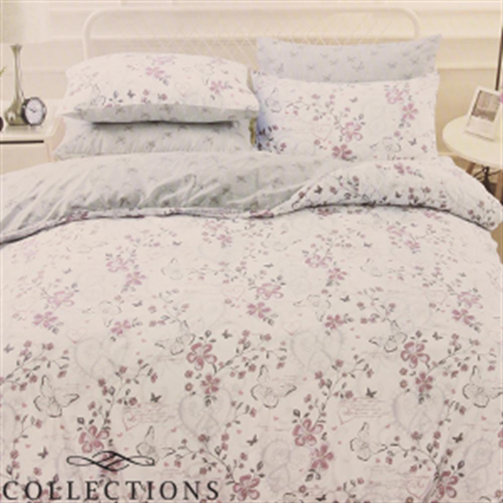 Picture of Home Collections: Butterflies Printed Duvet Set (Grey/Pink)