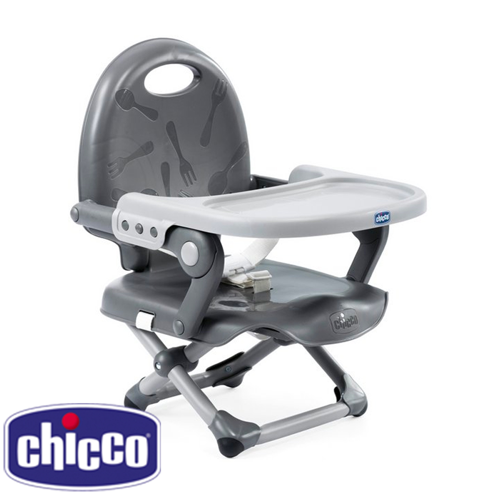Picture of Chicco Pocket Snack Booster Seat: Dark Grey