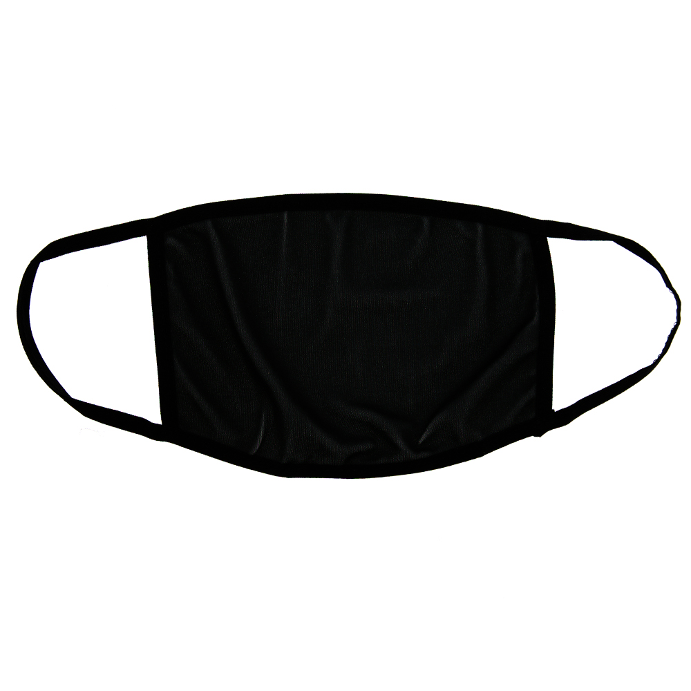 Picture of Adult Black Face Mask