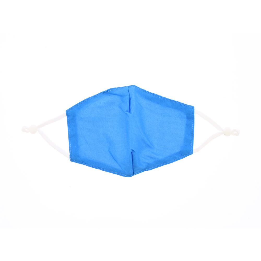 Picture of Kids Reusable Face Covering (Assorted)