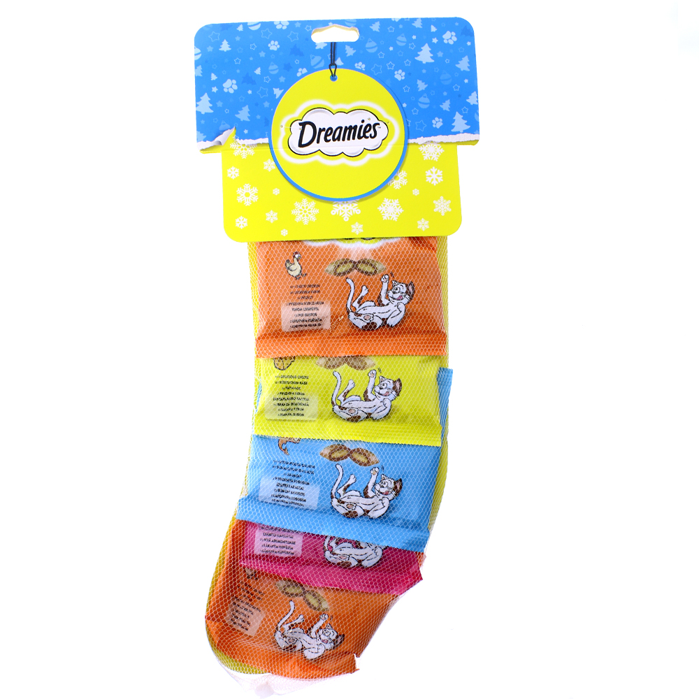 Picture of Dreamies Pet Christmas Stocking